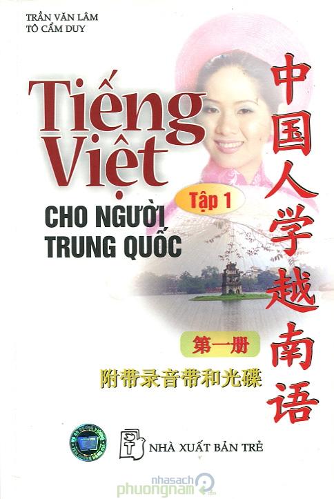 Cách dạy người Trung Quốc học tiếng Việt